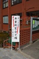 会DSC_3241.JPG
