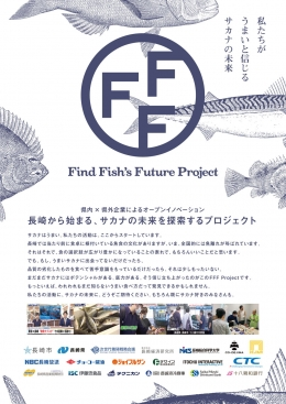 Find Fish's Future Project_P1